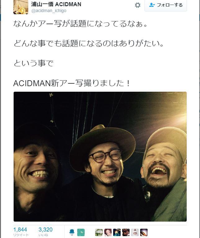 acidman8